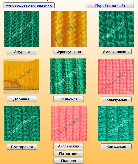 Вязаный пуловер резинкой доставка